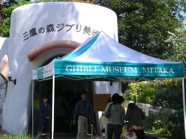 #TBT: Japan, April 2006: Travel From TDLR to Tokyo, Ghibli Museum, Laundry