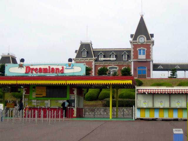 Nara Dreamland Theme Park: The Lost Video Footage