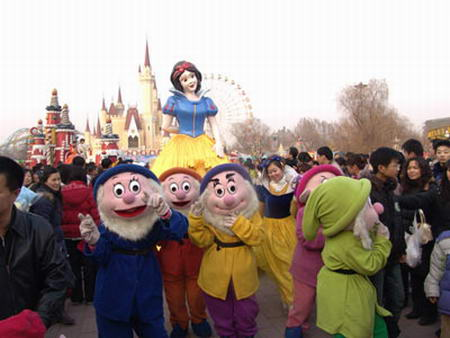 The Amusement Park In China That's A Total DisneyRipoff
